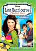 Los Hechiceros de Waverly Place: Temporada 1 y 2