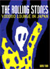 The Rolling Stones: Voodoo Lounge in Japan
