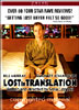 Perdido en Tokio - Lost in Translation