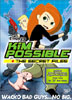Kim Possible: Los archivos Secretos - Kim Possible: The Secret Files