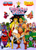 He Man y She-Ra: A Christmas Special