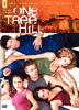 One Tree Hill: Primera Temporada Completa