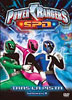 Power Rangers: Tras la Pista - Volumen 2