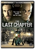 Last Chapter: Complete Series (2002) (4 DVD's)