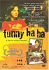 Funny Ha Ha / (Full)